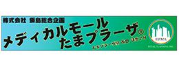 株式会社飯島総合企画