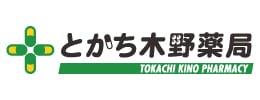 tokachikinopharmacy