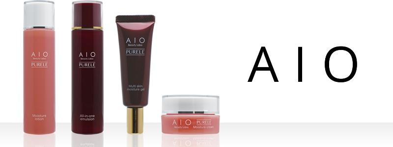高品質で安全な化粧品 AIO