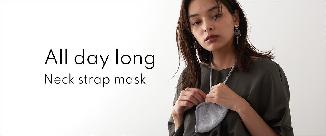 ネックストラップマスク