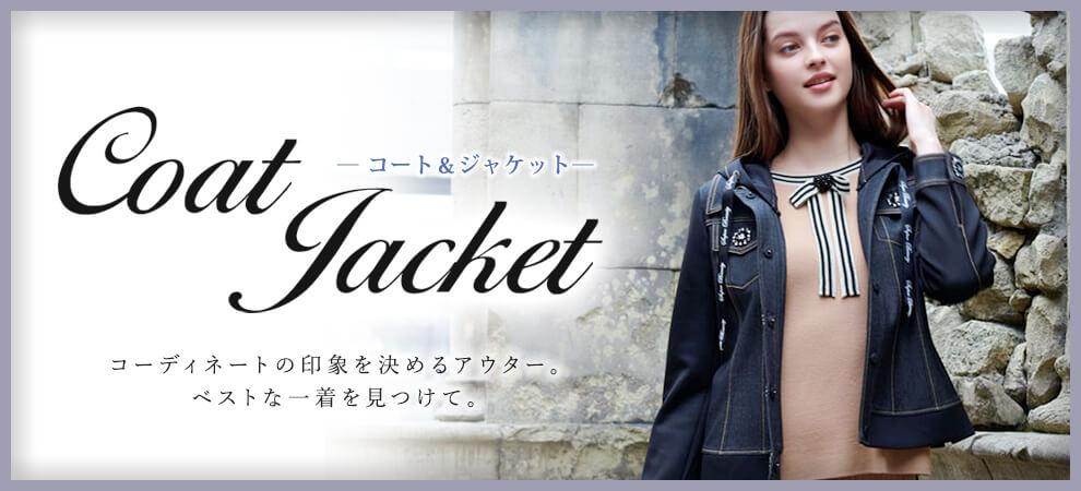 ジャケット&コート
