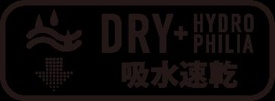 DRY + HYDROPHILIA