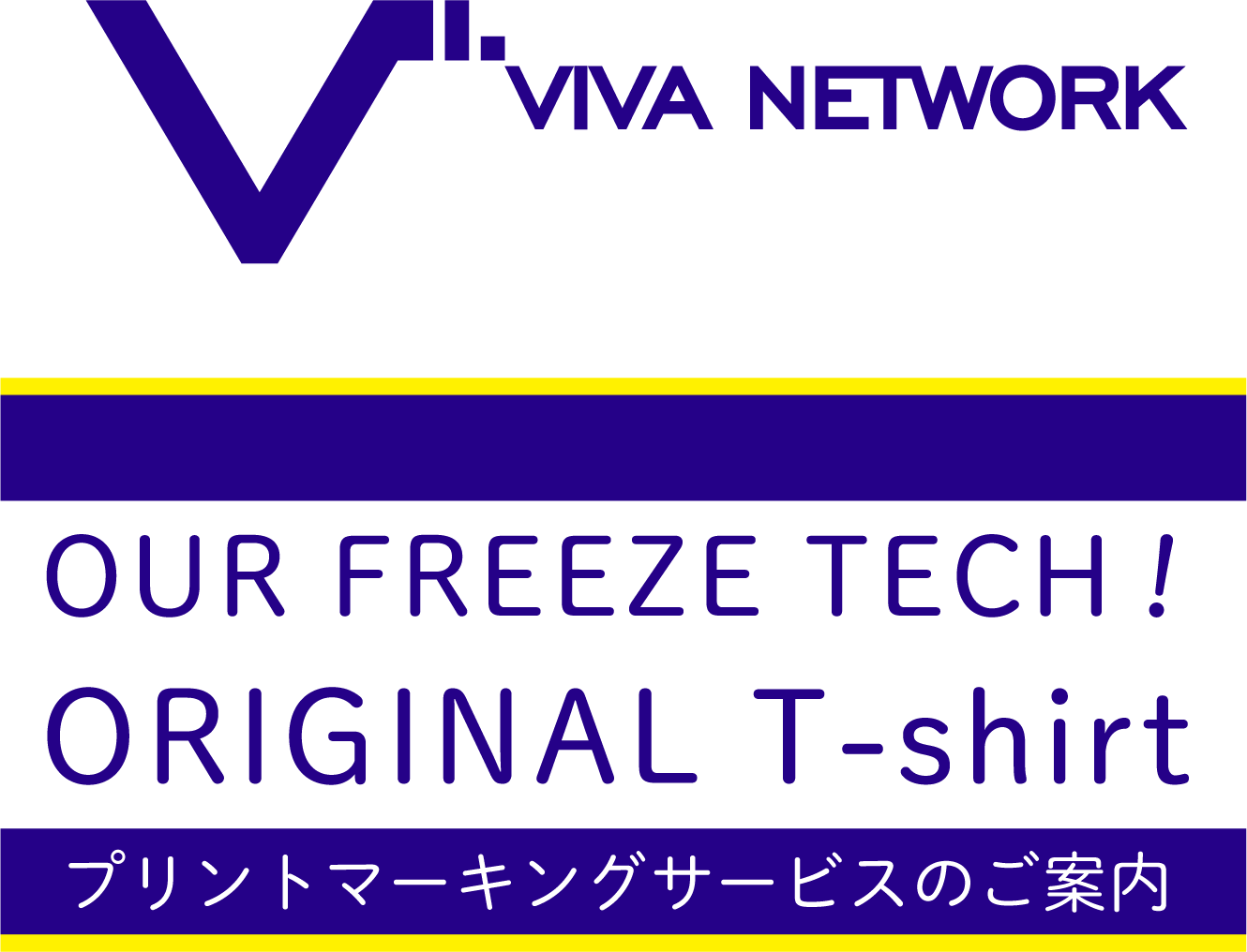 OUR FREEZE TECH! ORIGINAL T-shirt プリントマーキングサービスのご案内