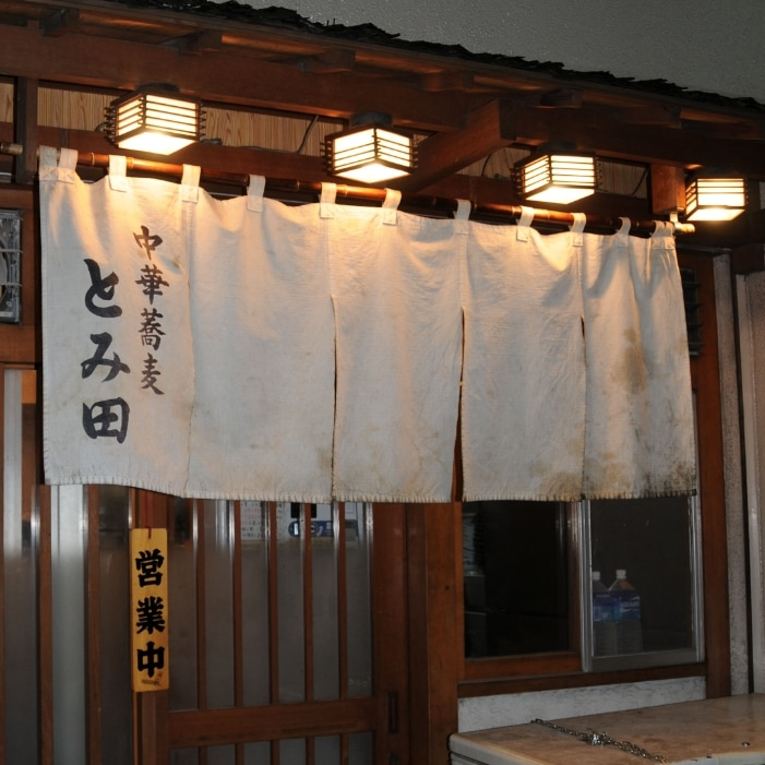 中華蕎麦とみ田(千葉県松戸市) 店舗