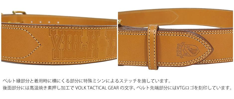 v 9 leather belt belt volk tactical gear 本店