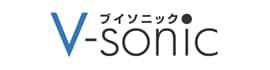 ブイソニック(V-sonic)