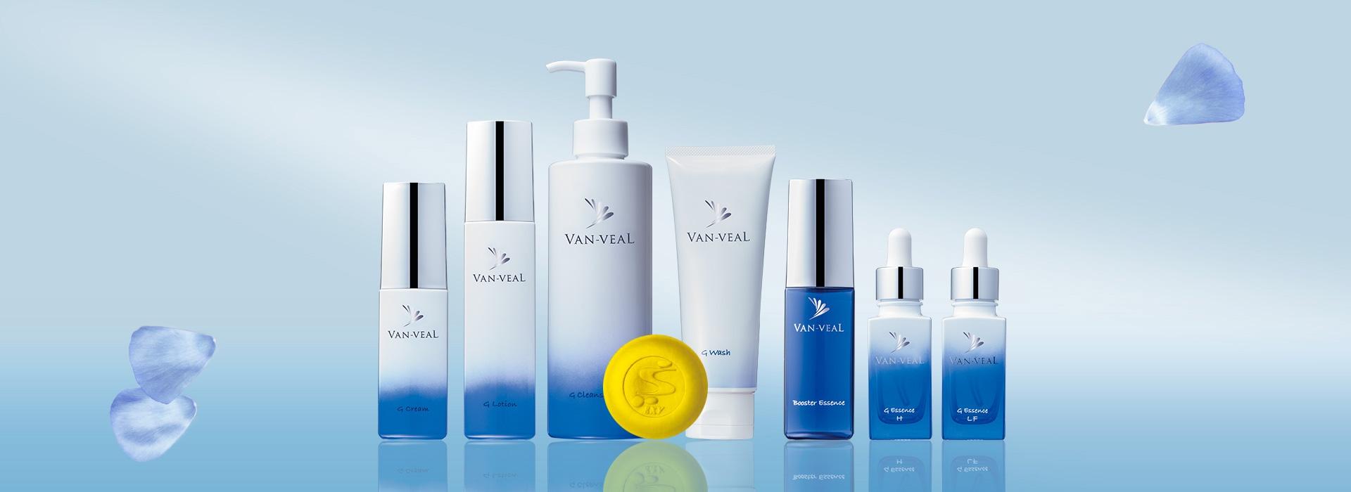 VAN-VEAL LINEUP サロン化粧品のご紹介