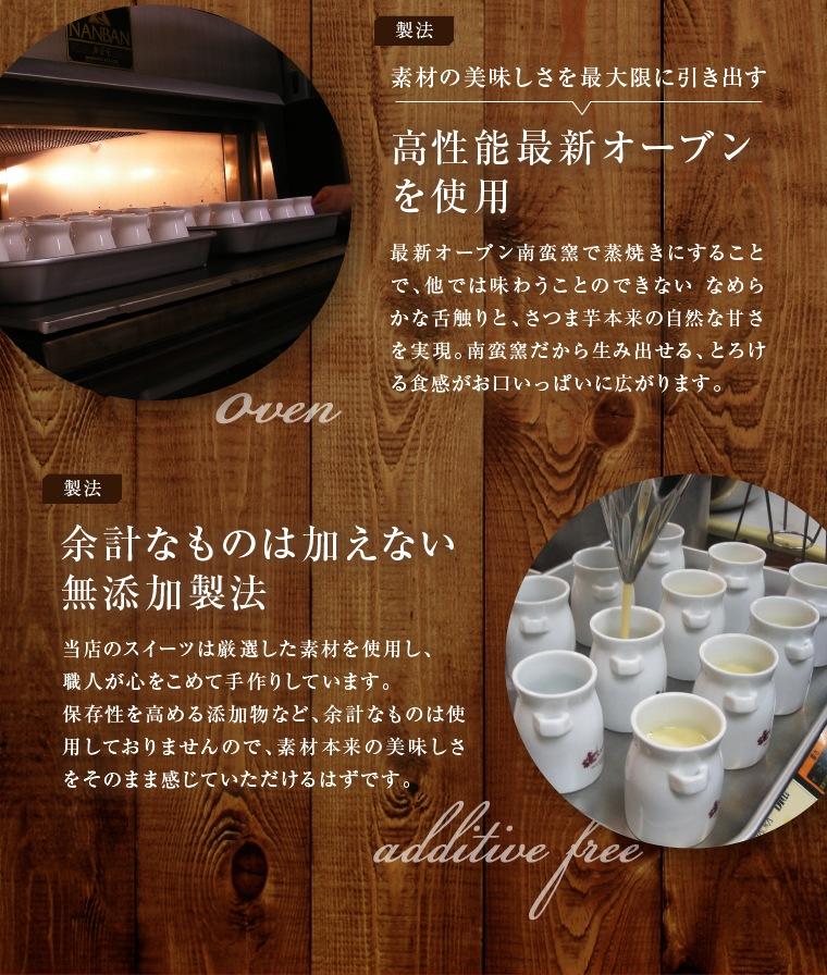 高性能最新オーブンを使用 余計なものは加えない無添加製法