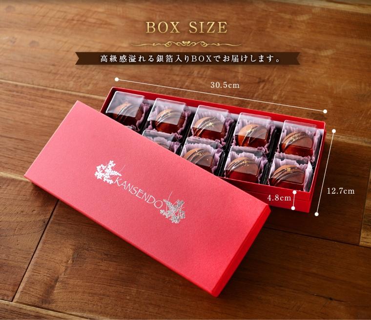 BOX SIZE 高級感溢れる銀箔入りBOXでお届けします。