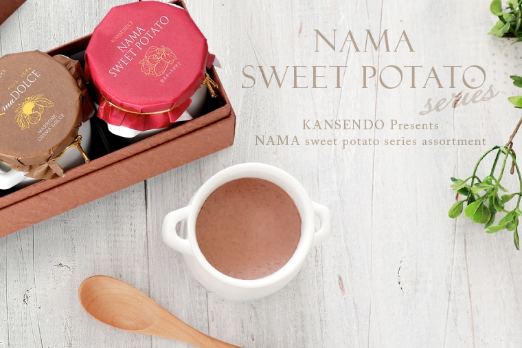 NAMA SWEET POTATO