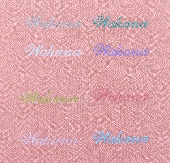 刺繍(ゆうひ)