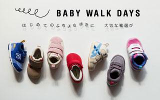 babywalkdays ファーストシューズ