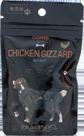鶏の砂肝きざみ 25g
