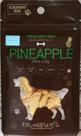 FRESH DRYフルーツパイナップル 8g