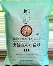 国産ひのきとすぎからつくった天然由来の猫砂 5L