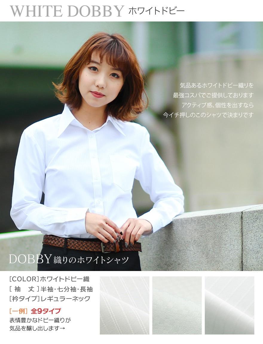 4dabcaef81e2da ワイシャツ専門の通販サイト】|WAWAJAPAN