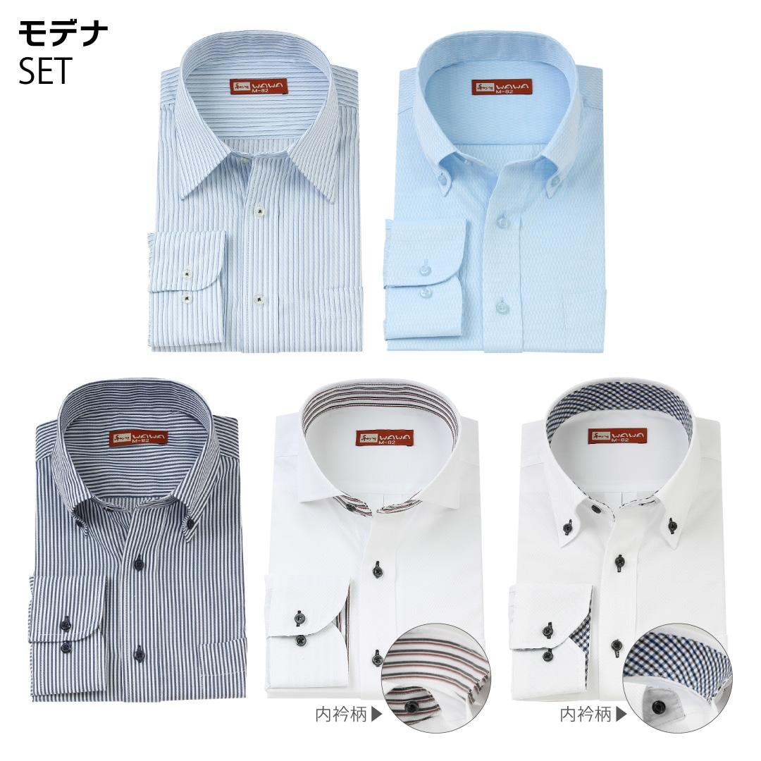 7ff40a1e53e5a ... 長袖ワイシャツ・3代目イタリアーノ5枚セット全14タイプ・ワイド・クレリック ...