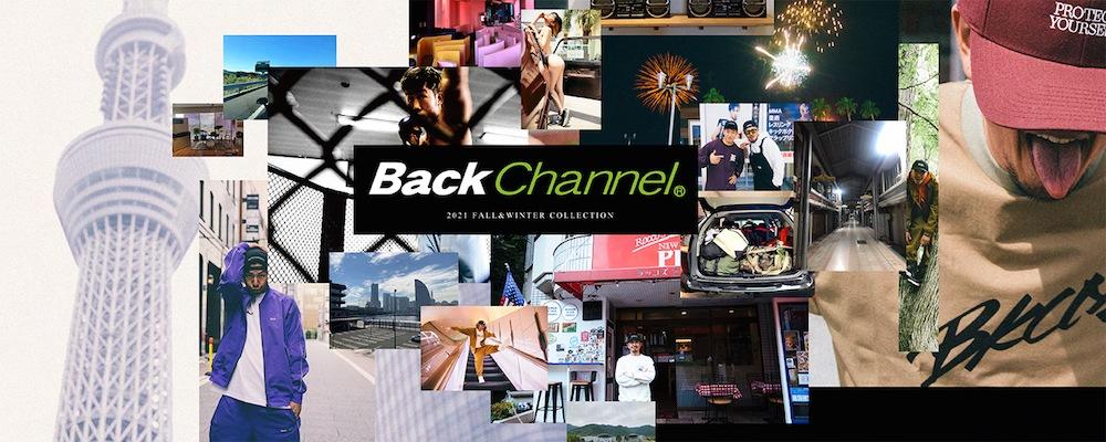 BACKCHANNEL/バックチャンネル