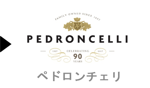 Pedroncelli Winery のワイン一覧