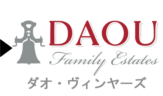 Daou Vineyards のワイン一覧