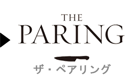 The Parings のワイン一覧