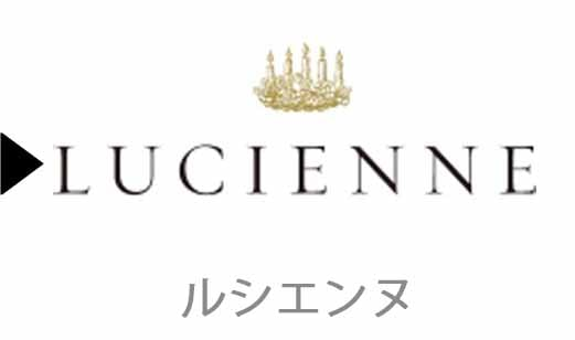 Lucienneのワイン一覧