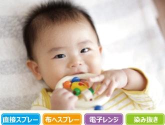 おもちゃで遊ぶ赤ちゃんのイメージ