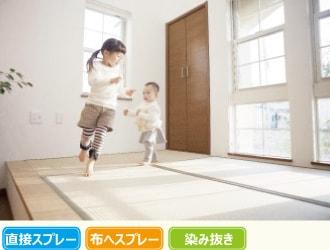 畳で遊ぶ子供たちのイメージ