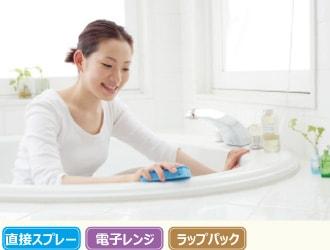 お風呂掃除のイメージ