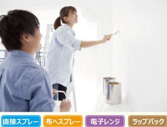 壁塗装のイメージ