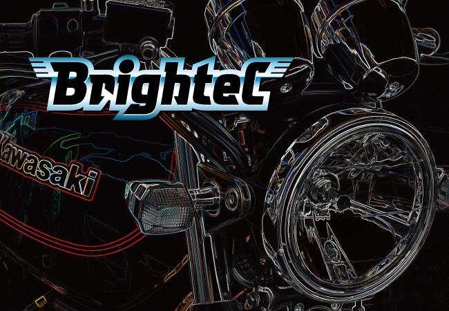 ブライテック・ヘッドライトシリーズ