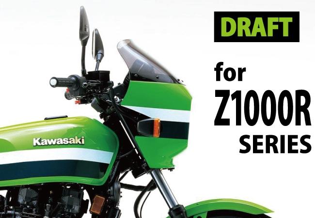 Z1000R パーツ