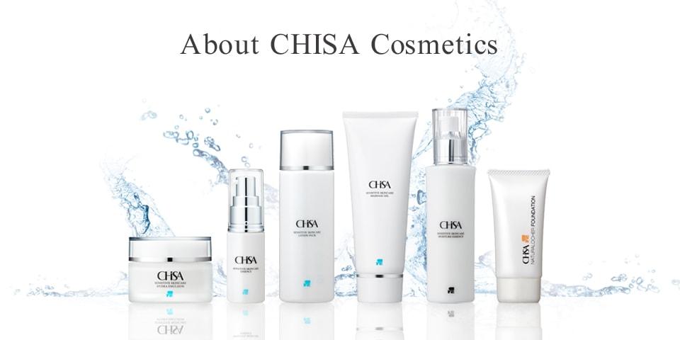CHISA化粧品について