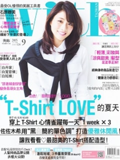 with TAIWAN 9月号
