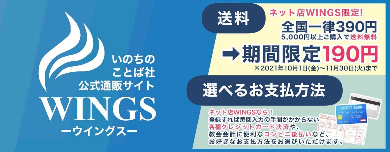 送料190円