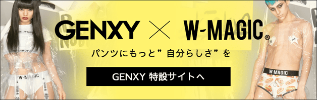 GENXY x W-MAGIC