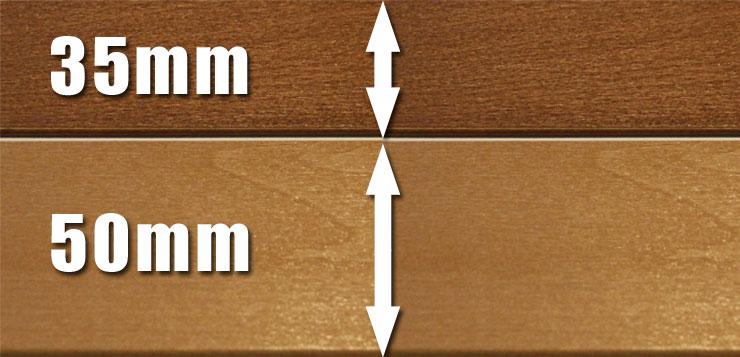 スラットの種類は2種類、35mmと50mm幅があります。