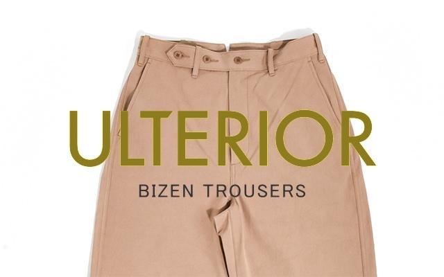 ulterior bizen military pants
