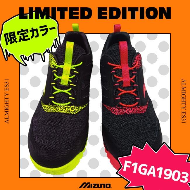 Ltd-F1GA1903
