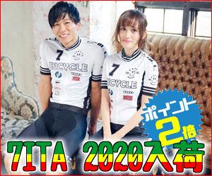 """セブンイタリア 7ITA"""" vspace="""