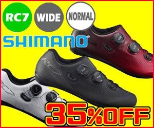 シマノ RC7