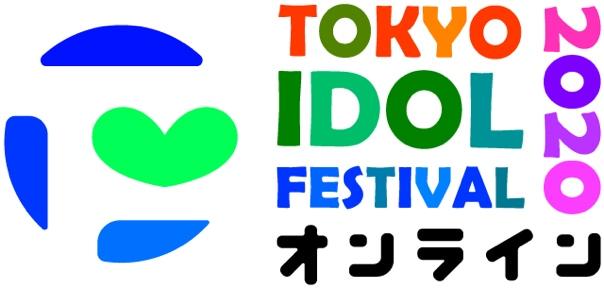 TOKYO IDOL FESTIVALオンライン2020 写真展