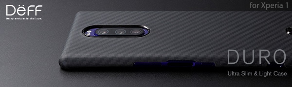 ディーフ Ultra Slim & Light Case DURO for Xperia 1 マットブラック DCS-XP1KVMBK
