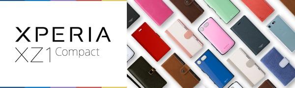 Xperia XZ1 Compactのカバーはこちら