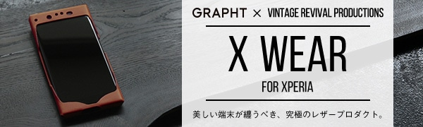 X wear for Xperia XZ2