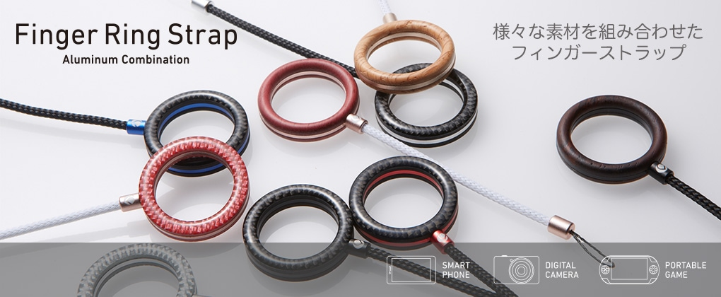 Deff ストラップ Finger Ring Strap