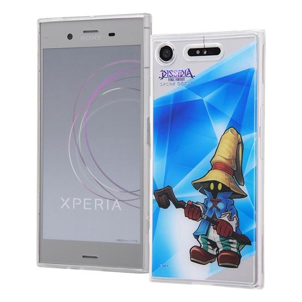 Xperia XZ1 DISSIDIA FINAL FANTASY OPERA OMNIA/TPUケース+背面パネル ビビ IJ-RSEXZ1TP/DFO05