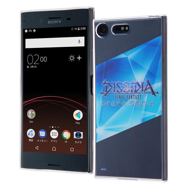 Xperia XZ Premium DISSIDIA FINAL FANTASY OPERA OMNIA/TPU+背面パネル タイトルロゴ IJ-RSEXZPTP/DFO07