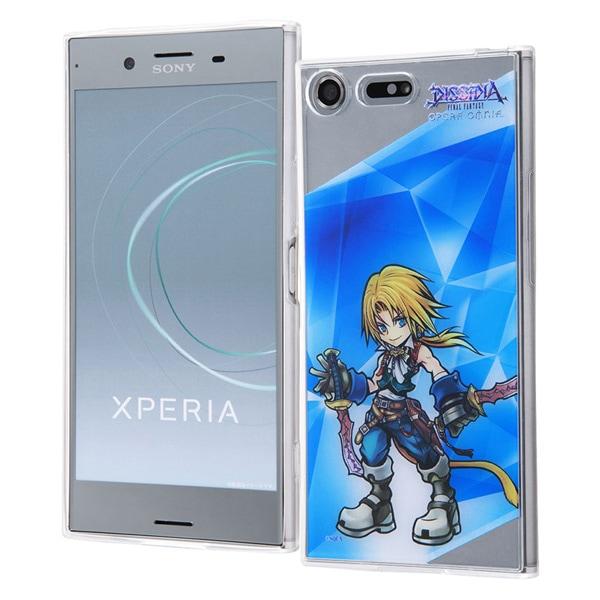Xperia XZ Premium DISSIDIA FINAL FANTASY OPERA OMNIA/TPUケース+背面パネル ジタン IJ-RSEXZPTP/DFO11