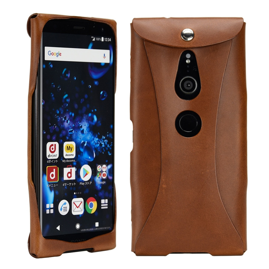 X Wear for Xperia XZ2 Camel EPA33-001CA